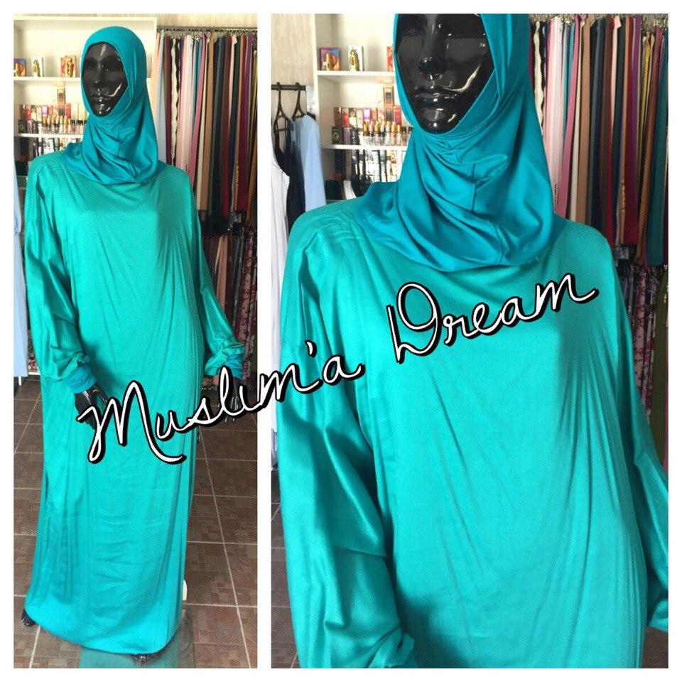 Платье Для Намаза Купить Интернет Магазин